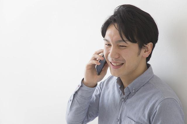 問い合わせは電話で 東丸
